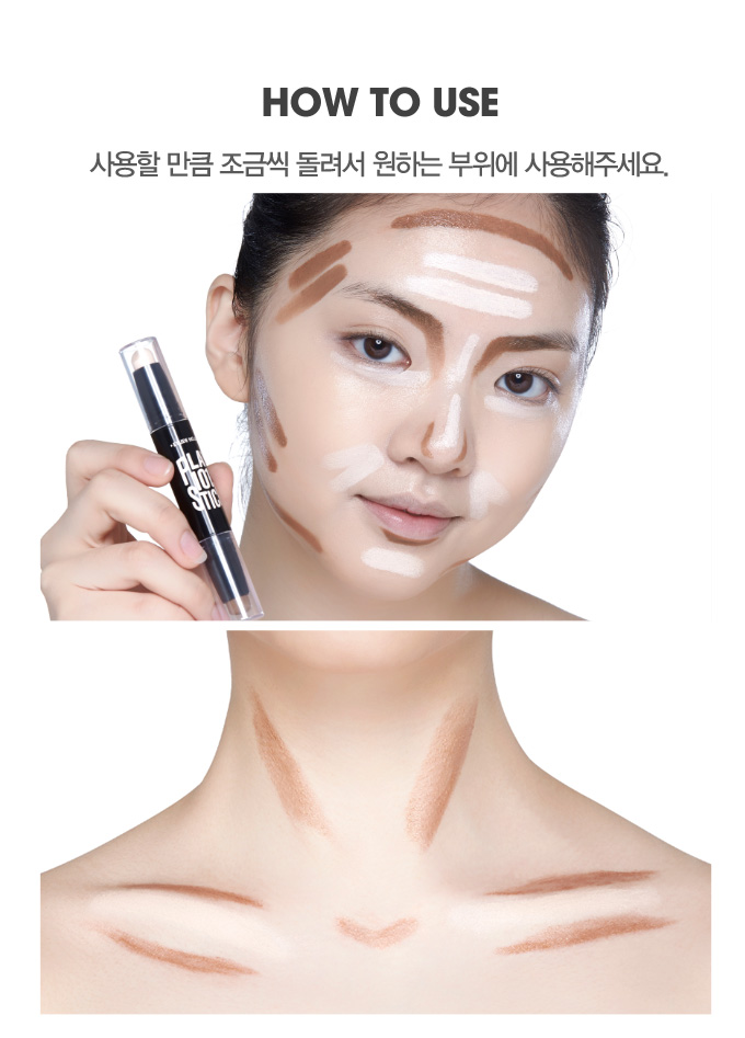 etude house play 101 stick contour duo how to use