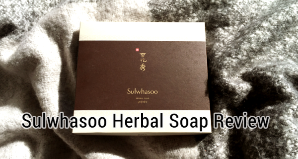 sulwhasoo-herbal-soap-feature